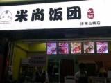 米尚飯團加盟電話 米尚飯團總部