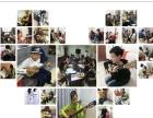 北京儿童中心附近吉他、声乐、钢琴、小提琴暑假班