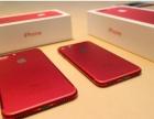 长沙实体店分期苹果7首付多少在哪可以办理?