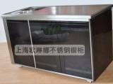 不锈钢橱柜 欧琳娜不锈钢导台操作台不锈钢台面304不锈钢产品
