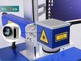 承接激光打标 雕刻镭射标牌 刻字加工 免费打样价惠定制加工