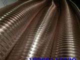 环保pu钢丝通风换气管道吸尘吸料耐磨管 工业用吸尘软管