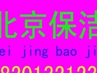 北京别墅保洁公司 开荒保洁公司 专业别墅开荒保洁