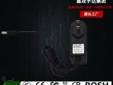 XVE专业生产开关电源,电源适配器,充电器