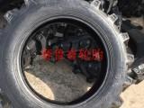 9.5-24水旱两用 加深加宽花纹 拖拉机轮胎
