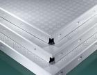 擎邦恒建材 吊顶材料铝扣板和PVC扣板有什么不同和特点