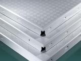 擎邦恒建材 吊顶材料铝扣板和PVC扣板有不同和特点