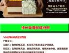 扬州幸福西饼生日蛋糕同城配送江都广陵邗江区榴莲芒果千层慕斯
