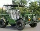 山东金耀制造厂家销售大型卡丁车四轮越野沙滩车悍马卡丁车