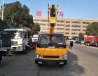 高空作业车的用途有哪些 厦工楚胜高空作业车的特点