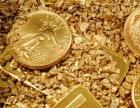 那里有黄金回收