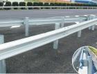 江西南昌波形护栏板 公路护栏板厂家