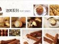 【瑞儿公主】创业首选 甜品领导者