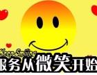 欢迎进入~!广州华凌空调售后维修部%)各区售后服务-站点