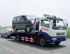 天津救援拖车 拖车公司电话多少?服务很好