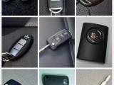 中山全市快速上门开锁换锁维修 指纹锁安装销售