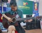 东莞吉他培训,学吉他 艺联琴行乐器培训