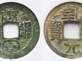 古董古玩瓷杂书玉古钱币专业鉴定评估交易买卖欢迎咨询