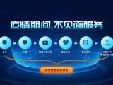 南京網絡推廣-公司-服務-外包-聯系江蘇斯點
