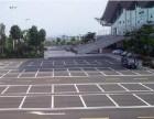 北京市大兴区停车场冷喷划车位线