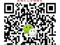 上海非洲鼓免费试听课非洲鼓试上培训课