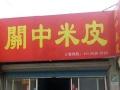 其他 淄博职业学院孙寨村综合市场