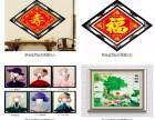 北京联合宝丽钻石画创意十足的项目投资更有市场
