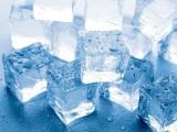 上海全市降溫冰塊 食用冰塊 干冰銷售配送訂購公司