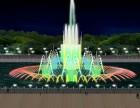 音乐喷泉 喷泉厂家 广场喷泉 唐县设备厂
