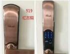 开锁换锁,衢江,沈家,东港,柯城区,巨化,廿里