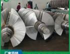 常州空心桨叶干燥机供应,选桨叶干燥机生产商真实惠