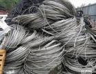 永州废电缆回收价格 永州废旧铜材回收
