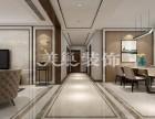 安阳万城华府三室两厅新中式装修效果图案例