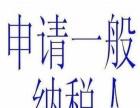亳州城周边的新老公司注册公司商标专利申请办执照专业
