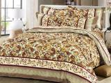 【企业集采】全棉喷气加密床品面料 纯棉柔软磨毛四件套家纺布料