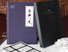 茶叶礼品厂家批发,湖南安化黑茶潇湘八景文化创意礼盒
