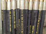 耐油高压胶管 优质耐油高压胶管 耐油高压胶管总成