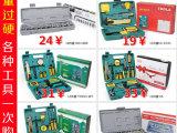 厂价车用车载家用电器维修工具包五金工具12-40件工具组合套装