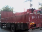 货车承接货运物流