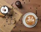 咖啡界黑马,艾神家咖啡全新加盟开启,百万商机就在此刻