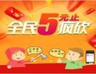 郑州英邦科技无限流量系统搭建网络电话淘宝客系统搭建
