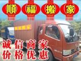 桂林市正搬家公司,大小搬家,家具拆裝,貨物搬運電話