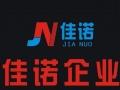 专业办理粤港车牌,全年无限次往返粤港两地,珠港澳大