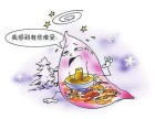 广州东大医院:吃饭的时候能同时喝水吗?这样的习惯好么?