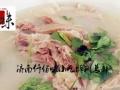 单县羊肉汤做法,哪里培训羊汤技术