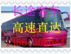 苏州到商水的汽车(客车)在哪上车/票价多少?