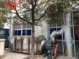 苏州翼宝玲机电专业厨房通风管道安装,风管安装,风机维修