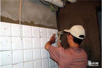房屋维修帖瓷砖做泥工水电维修换水龙头