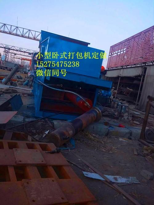 上海小型编织袋卧式打包机专业定做