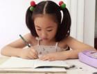 天元区硬笔字书法暑假班少儿艺术招生,练字暑假班